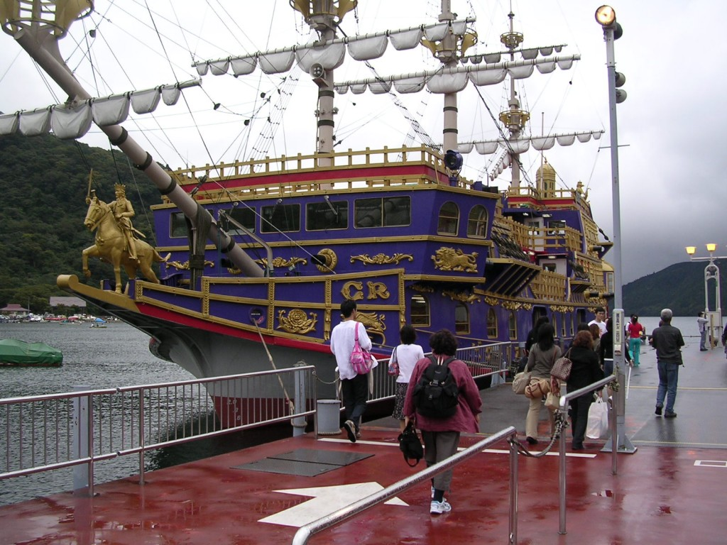 An exact replica of the traditional Japanese pirate ships that once terrorized this mountaintop lake.