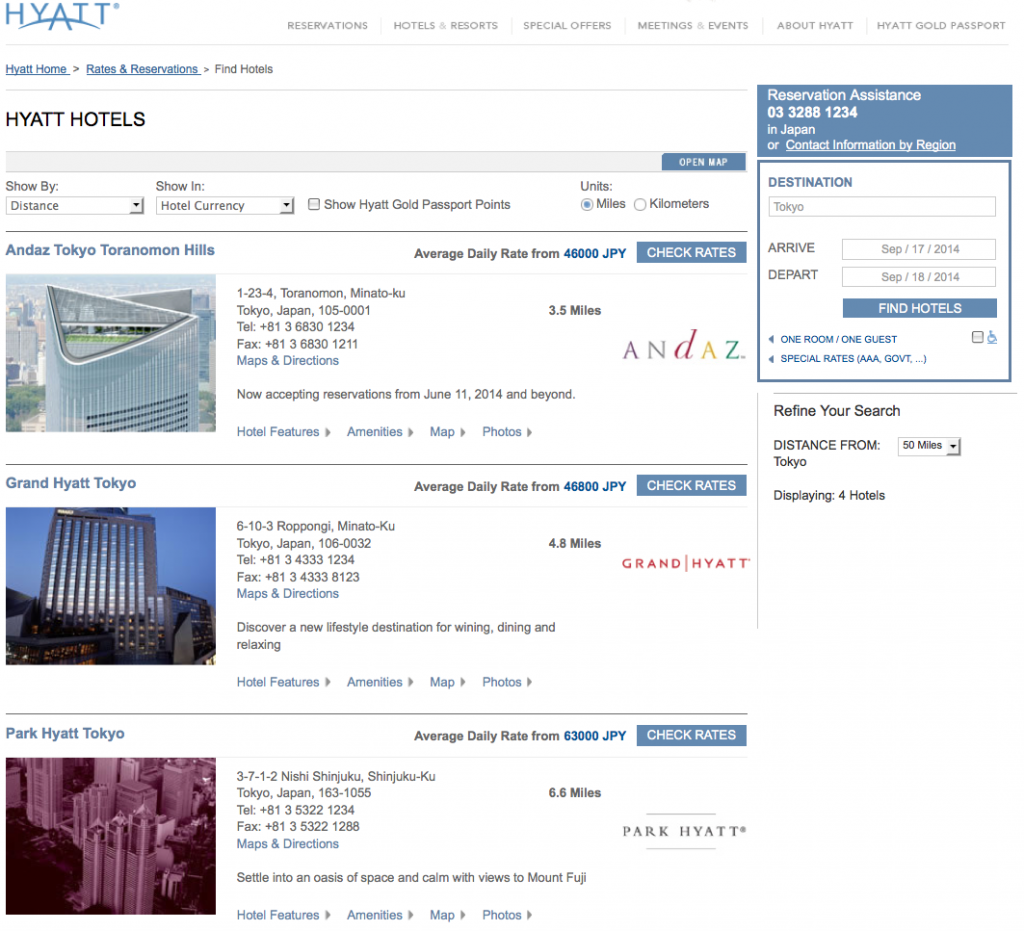 """You can tell that Hyatt is an American company because they default to """"Miles""""."""