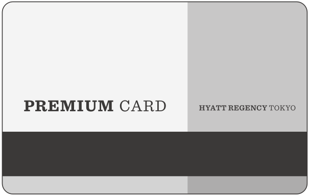 """You can tell that it's premium because it has the word """"PREMIUM"""" on it."""