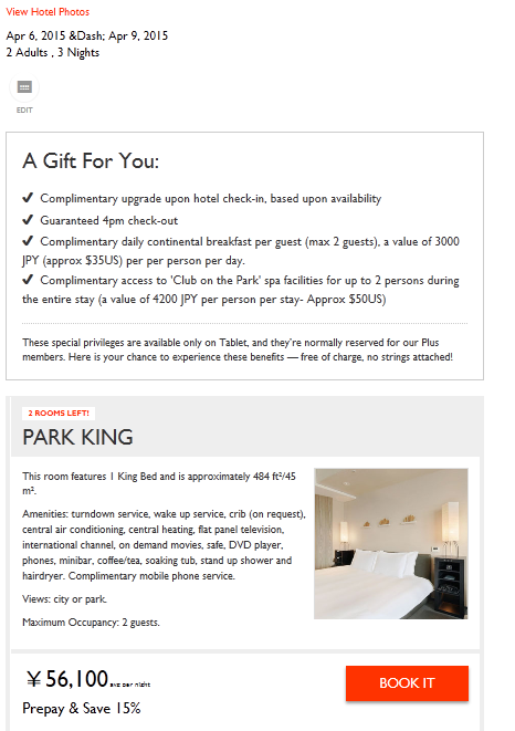 Tablet hotels offering tablet plus benefits free for park for Tablet hotel booking